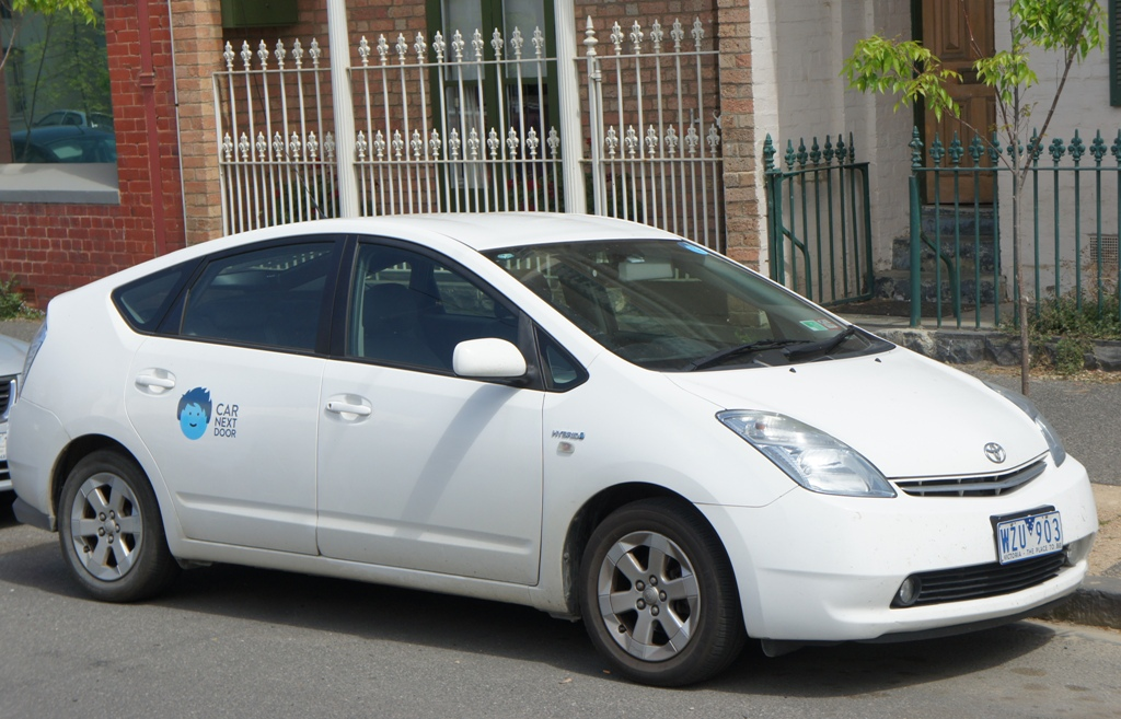 Picture of Paul's 2005 Toyota Prius