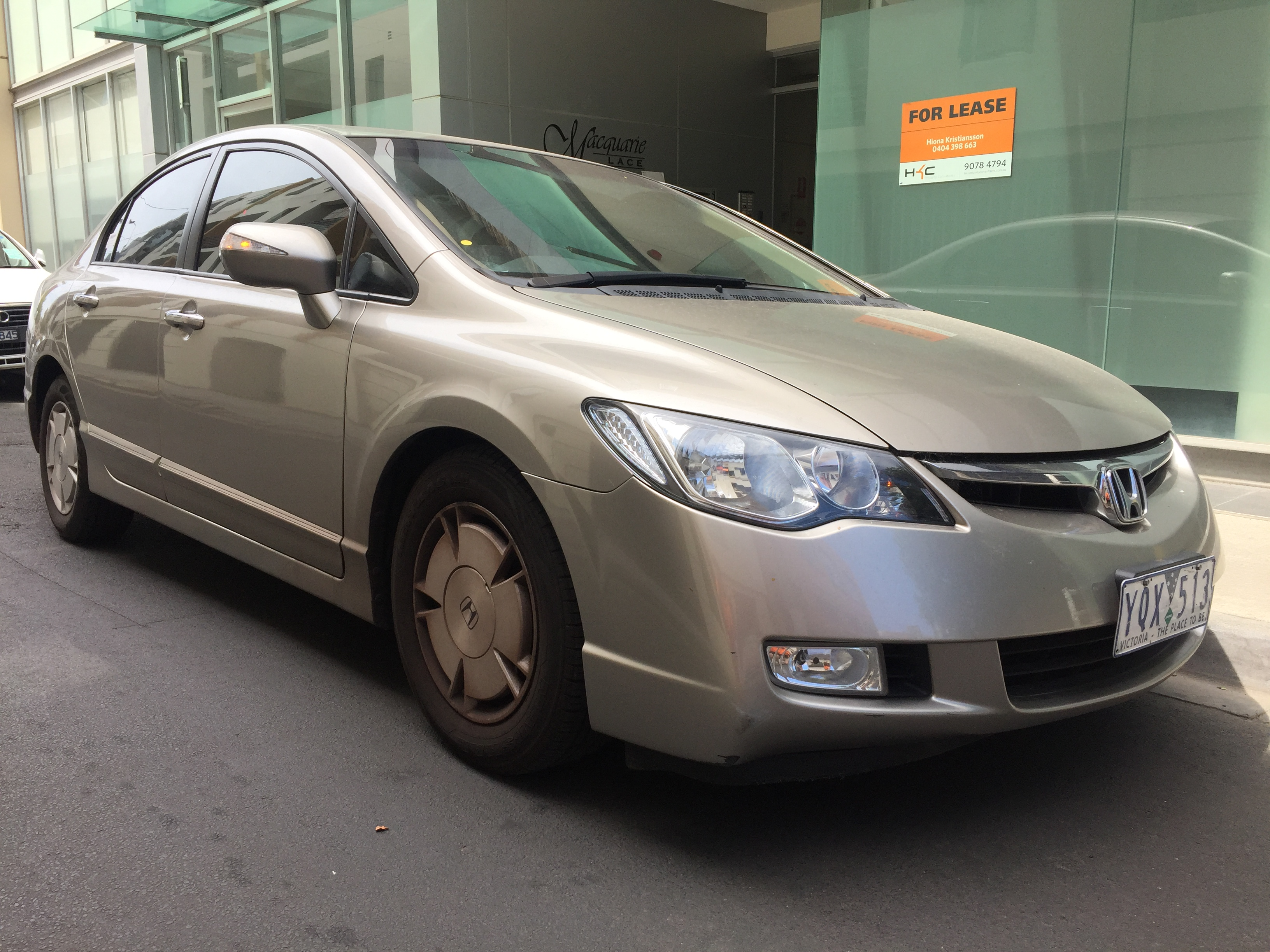 Picture of Ghirija's 2006 Honda Civic
