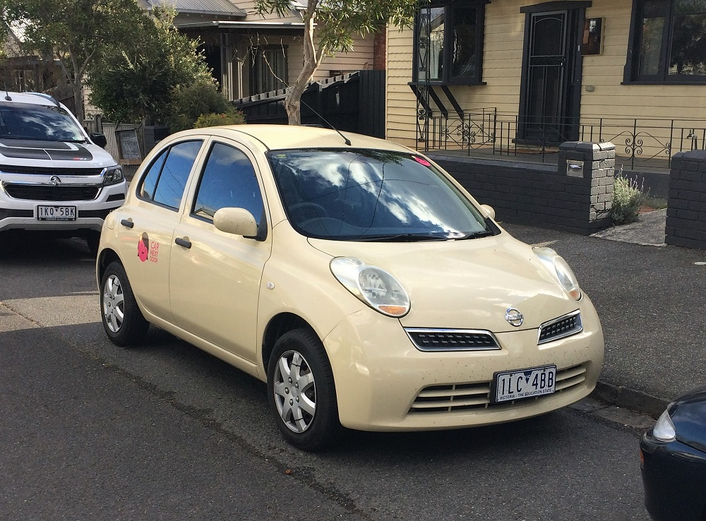 Picture of Peta's 2009 Nissan Micra