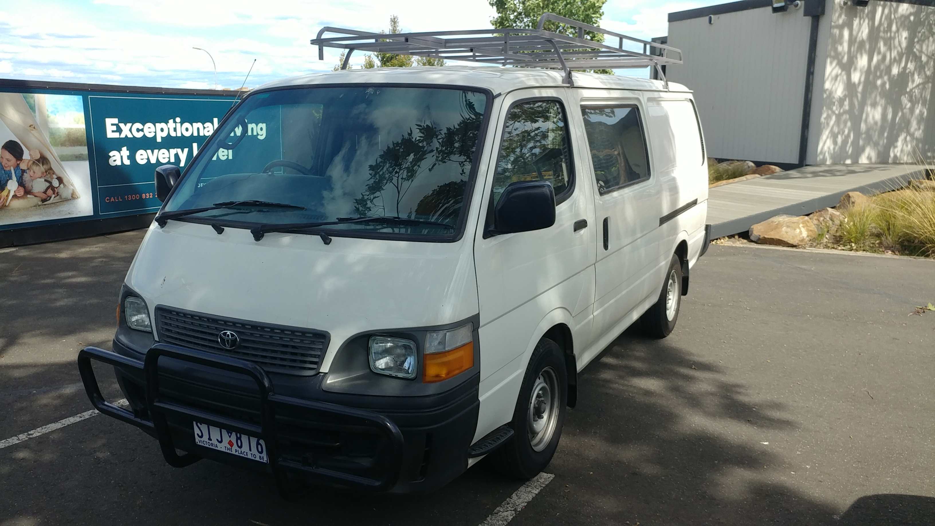Picture of Phu's 2003 Toyota Hiace